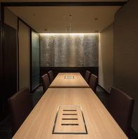 【銀座きたお】様々なシーンにてご利用可能な完全個室