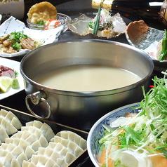 餃子鍋 A-chan あーちゃんの写真