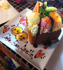 料理メニュー写真Big!!!アポロのハニートースト