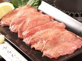 焼肉 レストラン ソウルのおすすめ料理3