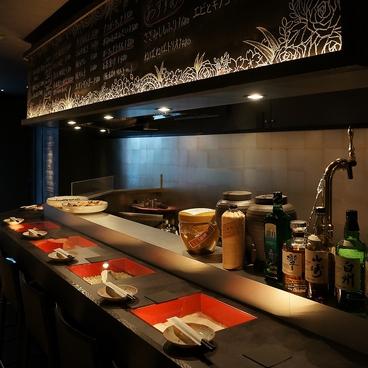 鉄板居酒屋 ソメイヨシノの雰囲気1