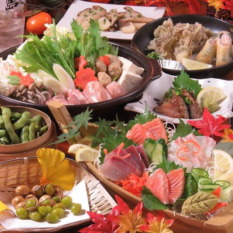 【季節限定】旬の味覚が大集合!旬魚や舞茸の天ぷらなど全9品『秋の彩コース』120分飲み放題付