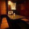 九州酒場 京急蒲田のエビスのおすすめポイント1