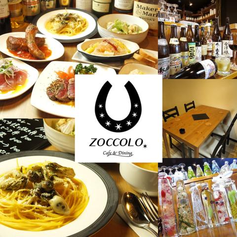 Cafe&Dining ZOCCOLO