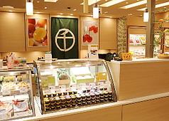 千疋屋 アトレ恵比寿店の写真