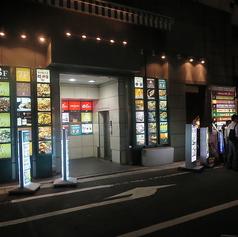 なごやのしんちゃん 五反田店の外観1