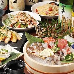 地鶏と地魚のお店 大祥庵 京橋店の写真