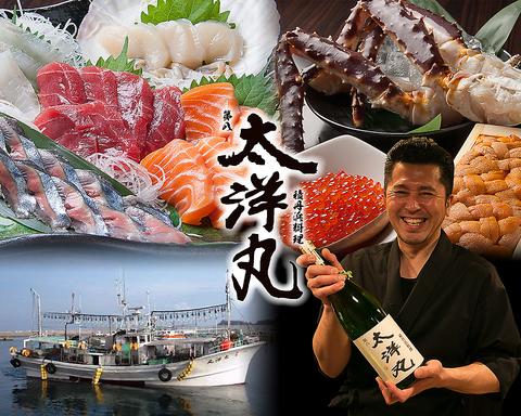 積丹漁師の家出身の店主が、鮮度異常の鮮魚を素材の旨味を最大限に活かし豪快にご提供