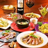 スペインクラブ グルメテリア イ ボデガ 銀座のおすすめ料理2