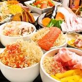 デクのKONA小屋 北与野店のおすすめ料理3