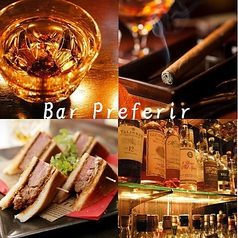 Bar Preferirの写真