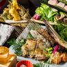 肉の炭火や 浜松町・大門店のおすすめポイント3