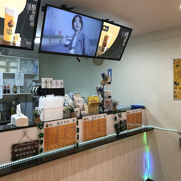 烏煎道黒龍茶 国立店の雰囲気1