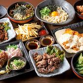 ぢどり亭 西宮北口店のおすすめ料理2