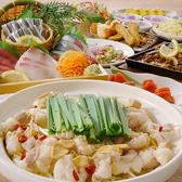 九州人情酒場 魚星 八重洲中央口店のおすすめ料理2