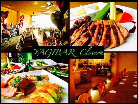 YAGI BAR Clover