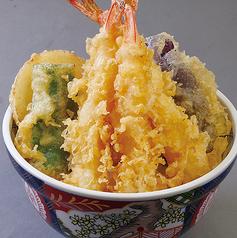 ヽ松 てんまつ 立川北口店のおすすめ料理1