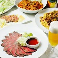 2時間飲み放題コース4200円~◆A5国産牛・生パスタ等◆