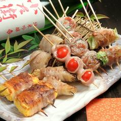 牛タン×炉端×蕎麦 おおとらのおすすめ料理1