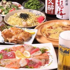 静岡居酒屋 ひょうたんやの特集写真