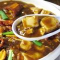料理メニュー写真四川風麻婆豆腐
