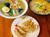 麺味 岐阜のグルメ
