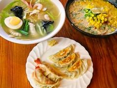 麺味の写真