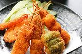 すし茶屋 八紘 南茨木のおすすめ料理3