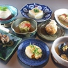 小料理とおでん 燗九郎のおすすめポイント3
