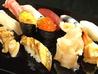 剣寿司のおすすめポイント2
