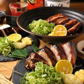 居酒屋 轟 とどろき 尼崎のおすすめ料理2