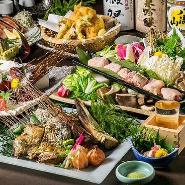 肉の炭火や 浜松町・大門店のおすすめ料理1