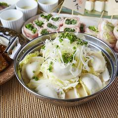 博多豚骨スープの炊き餃子