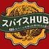 スパイス HUB 六番町店のロゴ