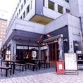 JR橋本駅北口から徒歩5分の好立地♪ぜひ一度お立ち寄り下さい!