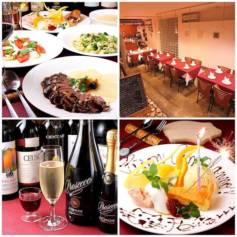 カジュアルに来店できるのが魅力のイタリアン♪拘りの食材とお酒で舌鼓!