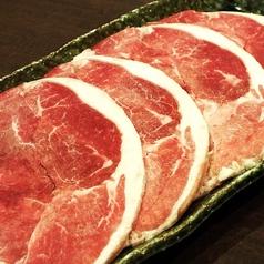 大井肉店 ジンギスカン 炭〇 すみまるのおすすめ料理1