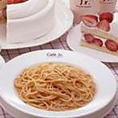 イタリアン・トマト カフェジュニア 東京オペラシティ店のおすすめ料理3