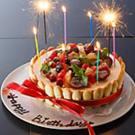 デザートでお祝いにも誕生日にも!