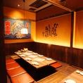 大人数様でご利用頂けるお席です。貸切は最大18名様まで対応可能です。こだわりの食材を使用した逸品料理の数々。宴会コースは3500円~ご用意致しております。[名駅 居酒屋 接待 刺身 魚 海鮮 寿司 ]