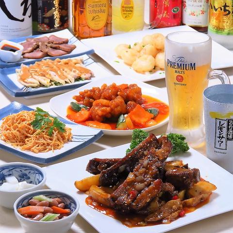 【全11品】〈2H飲放付〉餃子食べ放題!酢豚とエビチリを堪能!風コース3500円(税込)