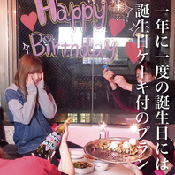 HAPPY BIRTHDAY♪♪