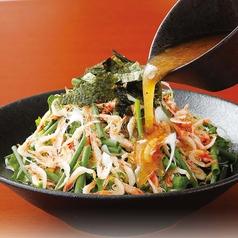 桜海老と新鮮野菜の塩チョレギサラダ