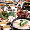 Korean Kitchen FORK フォークのおすすめポイント3