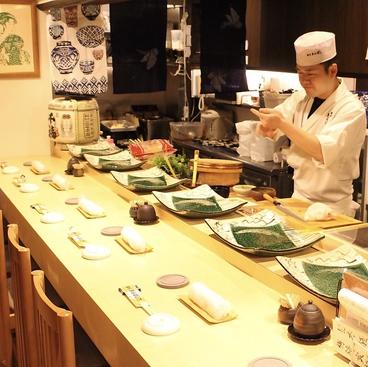寿司 きんぼしの雰囲気1