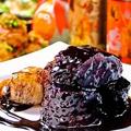料理メニュー写真名物 北京式げんこつ肉のすぶた