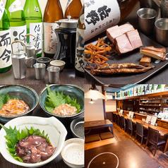 日本酒 武蔵の写真
