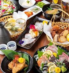 居酒屋 前濱商店のおすすめ料理1