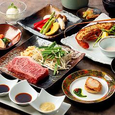 和食ダイニング 蔵のおすすめ料理1