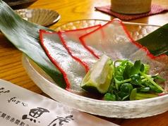下関 魚虎の写真
